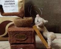 Кофемолка и мышь